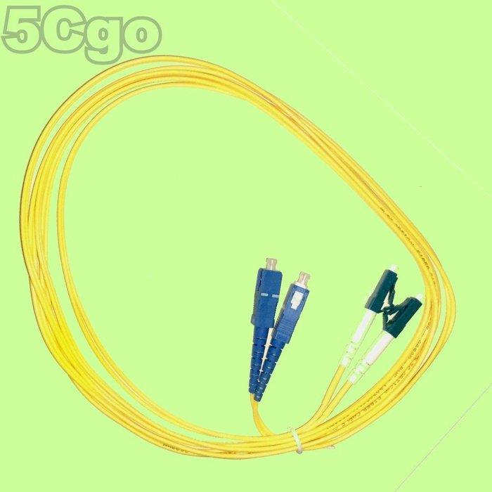 5Cgo【現貨1】3M三米單模雙芯光纖跳線LC-SC 另1~500米/防水抗拉鎧裝/多模/單芯/FC/ST歡迎訂做 含稅