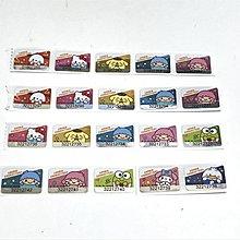 最新 圓姑碌 7-11 Sanrio 團團圓圓印花 23 個,不包括貼印花果張紙。只限郵寄包本地平郵