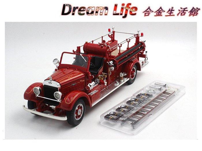 【路鷹精品】1/24 1935 Mack Type 麥克75BX型 經典消防車~現貨特惠價~!!