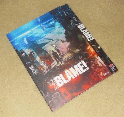 【天天看音像店】 特工次時代/BLAME! ブラム! (2017) 櫻井孝宏 花澤香菜 雨宮天DVD 精美盒裝