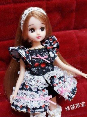 莉卡娃娃衣服 licca 娃娃衣服 莉卡 可愛櫻桃甜心裝《超值4項套組/不含鞋》/衣服/莉卡正版 散貨/兒童玩具
