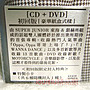 SUPER JUNIOR 東海&銀赫DONGHAE & EUNHYUK 奔馳快感RIDE 【CD+DVD初回盤:附小卡】