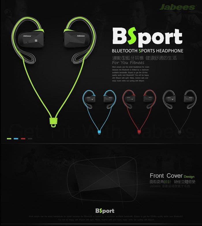 【kiho金紘】台灣公司貨Jabees BSport 立體聲運動型防水藍芽4.0耳機支援NFC兩種藍芽