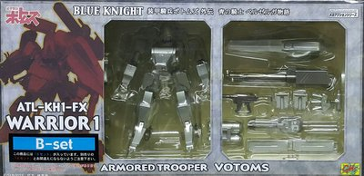 CMS 裝甲騎兵外傳青之騎士物語 VOTOMS BLUE KNIGHT ATL-KH1-FX WARRIOR 1 B-SET 65211 MAE-1197-90