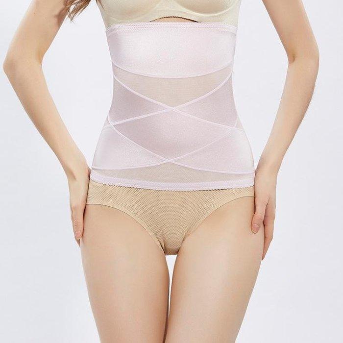 束腹帶束腰帶 產後保養美體塑身衣 女塑身無縫無痕高腰記憶金屬收腹收腹帶 腰夾yf1237
