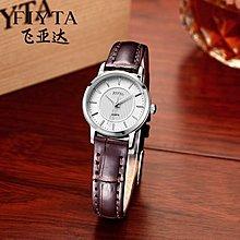 yes99buy加盟-皮帶 石英錶 情侶時尚品質 十天預購