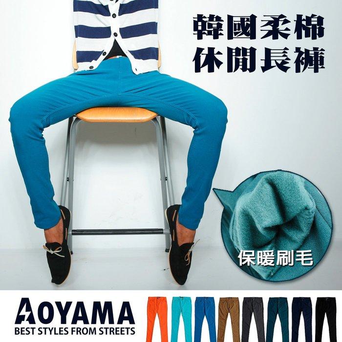 獨家韓國布料馬卡龍刷毛保暖柔棉休閒長褲/工作褲【WAR1231】有加大尺碼