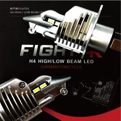 2019最新款H4戰鬥機FIGHTER汽車機車LED車燈大燈魚眼透鏡遠光燈近光帶切線燈高亮聚光