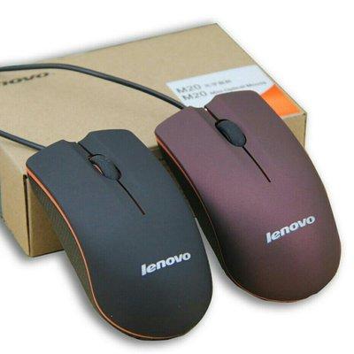 (紫色 黑色)聯想M20小鼠標USB有線滑鼠purple