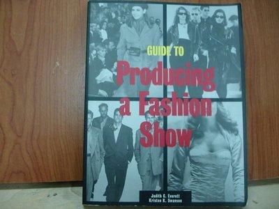【愛悅二手書坊 09-02】GulDE To Producing a fashion show