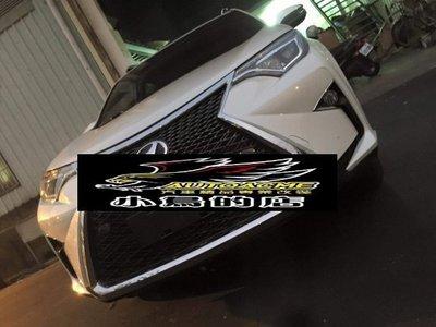 (小鳥的店)豐田 2016-18 RAV4 4.5代 類 凌志 NX 前保桿 報價含烤漆 替換式 下巴 空力套件