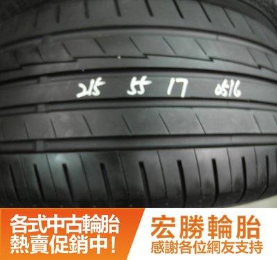 【宏勝輪胎】中古胎 落地胎 二手輪胎:215 55 17橫濱YOHAMA AE50 8成 4條含工8000元