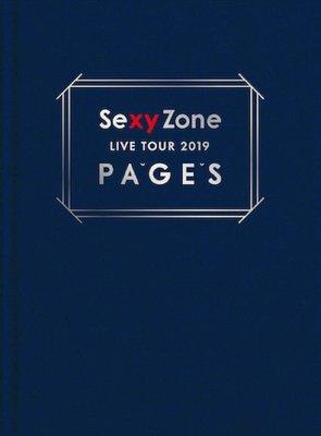 代購 DVD 初回限定盤 Sexy Zone LIVE TOUR 2019 PAGES DVD