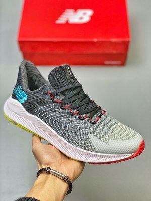 正品New Balance Fuelcell Propel D寬 復古休閑運動跑步鞋