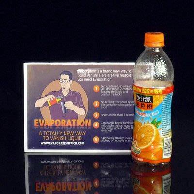 【意凡魔術小舖】2014飲料消失--Evaporation by Louie Foxx+ 教學