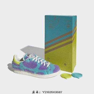 全新正品ADIDAS DISNEY MIKE & SULLY X STAN SMITH GZ5990 毛怪 男潮鞋