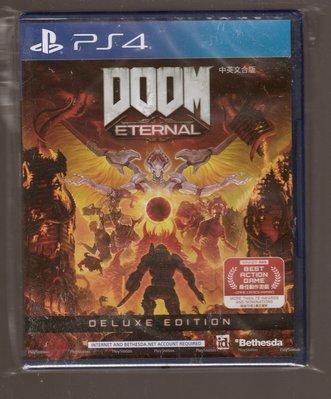全新PS4 原版片 中文版 毀滅戰士 永恆 Doom eternal 豪華版