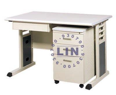 【品特優家具倉儲】◎P561-08辦公桌 MSC辦公桌電腦桌工作桌◎