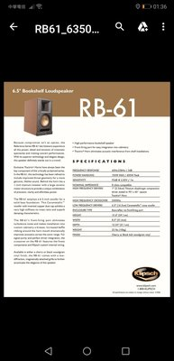 美國古力奇 KLIPSCH RB-61 書架喇叭 櫻桃木色 唱卡拉OK非常贊 原價25000