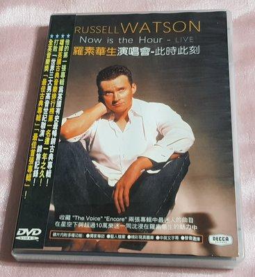R西洋男(二手DVD)羅素華生演唱會-此時此刻~