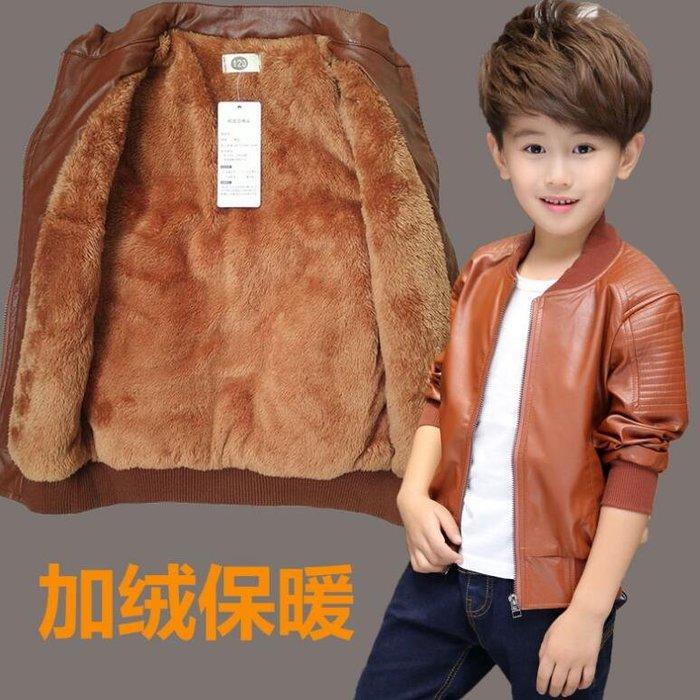 皮衣 5男童外套4pu皮衣夾克8春裝9薄款6兒童裝7春秋季11小男孩3-12歲10—莎芭