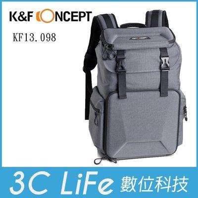 *3C LiFe * K&F Concept 新休閒者 相機後背包 (KF13.098)