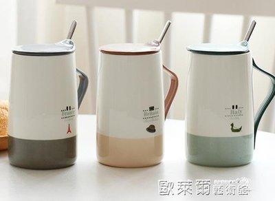 陶瓷杯 家品創意清新骨瓷馬克杯帶蓋勺簡約文藝大容量情侶陶瓷水杯子