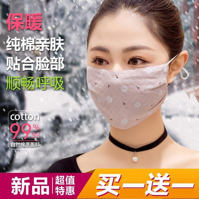 洛克小店冬季新款騎行加厚加大防寒透氣純棉女可調節口罩可清洗易呼吸