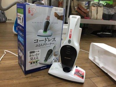 JP8現貨 高於同業請告知 IRIS OHYAMA〈IC-FDC1〉白 塵螨 棉被 吸塵器 預購