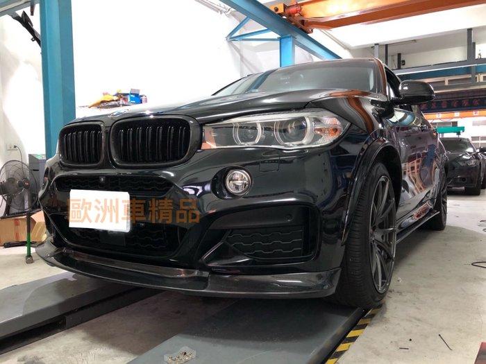 歐洲車精品 BMW 寶馬 F16 M-tech 碳纖維 3D 前下巴 前下擾流 台灣製造高質感 密合度百分百