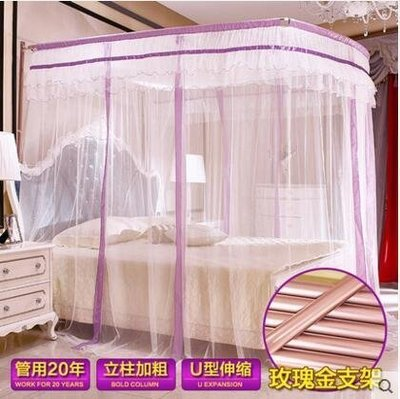 【優上】伸縮蚊帳三開門雙人U型宮廷不銹鋼支架1.5米1.8m床「雅韻款-玫瑰金支架-紫色」