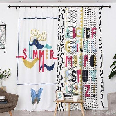 好物多商城 訂製成品窗簾臥室客廳隔斷簾個性鮮艷字母民宿宿舍加厚遮光簾床簾