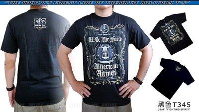 【ARMYGO】美國 7.62 軍事T恤 - 空軍系列 -USAF 'FIGHTING SPIRIT'
