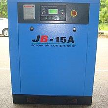 穩健牌 JB - 15A 15HP螺旋式空壓機 3相 220V 8kg