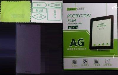 台製日本料有鏡頭貼 專用 台灣大哥大 TWM Amazing X5 保貼 霧面螢幕保護貼膜 (霧面台製)
