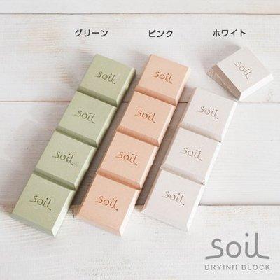 [日本製]松鼠麻日貨 Soil珪藻土 矽藻土天然乾燥劑 乾燥塊 防潮塊 除溼