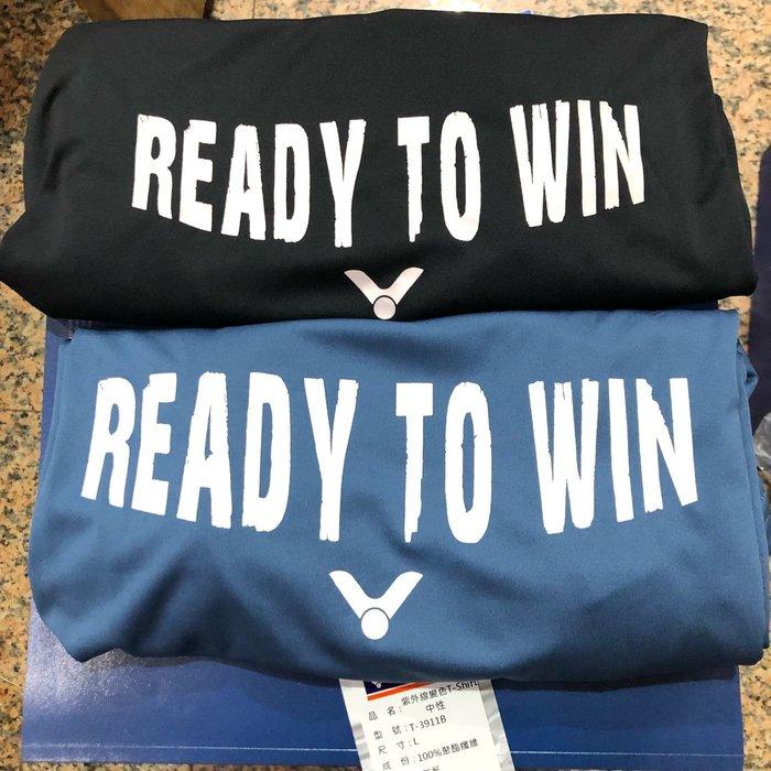 ◇ 羽球世家◇【衣】Victor 勝利T-3911 紫外線變色溫感短袖T恤 B/Q  2色舒適快排T-Shirt
