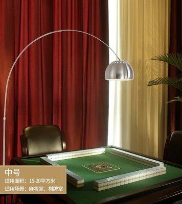 MAHJONG 中號 落地燈 釣魚燈 客廳 簡約 現代 臥室 麻將 北歐 創意 網紅 LED E27 110-220V