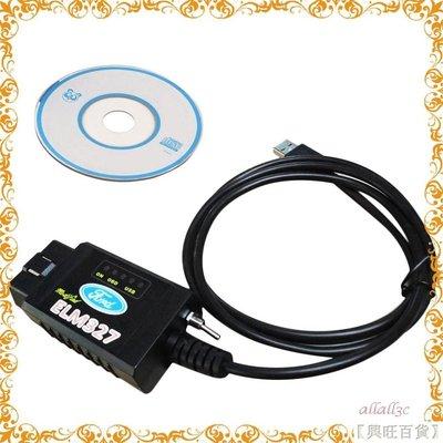 USB 改裝 ELM327 掃描儀適用於福特兼容接口與 MS-CAN HS-CAN 開關適用於馬自達 Fors【興旺百貨】kmjo8546
