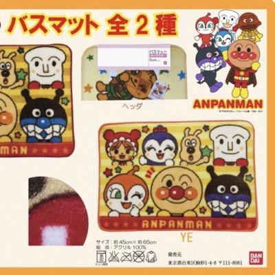 現貨 日本正版 麵包超人 細菌人 anpanman 家居地毯 地氈