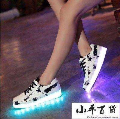 熒光鞋 正韓七彩發光鞋女usb充電led亮燈鞋閃光夜光鞋熒光鞋鬼步舞鞋【小平百貨】