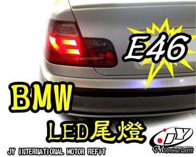 JY MOTOR 車身套件 - BMW E46 實車安裝 光條版 紅黑LED 尾燈 光柱 led 方向燈 紅黑 晶鑽尾燈