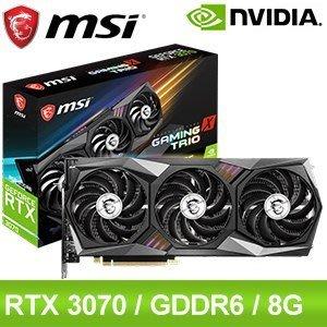 @電子街3C 特賣會@全新現貨!! MSI 微星 GeForce RTX3070 GAMING X TRIO 8G顯示卡