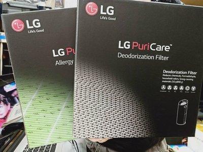 LG 大白空氣清淨機 HEPA 濾網+Originallife 超淨化空氣清淨機濾網 一台份【LG原廠公司貨】