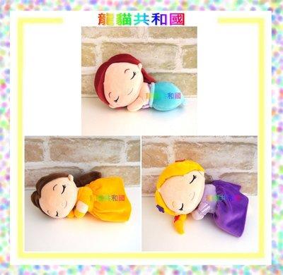 龍貓共和國《日本迪士尼Mocchi Mocchi 小美人魚艾莉兒 美女與野獸貝兒 長髮公主樂佩超柔軟好好摸絨毛娃娃玩偶》