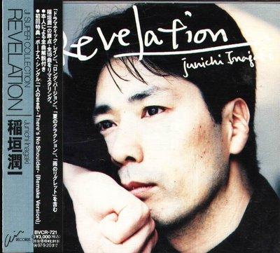 K - Junichi Inagaki 稻垣潤一 - REVELATION - 日版  2CD+OBI