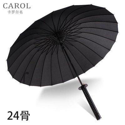 雨傘 男晴雨傘創意長柄傘女超大號直柄學生刀傘劍傘個性動漫日本武士傘NMS