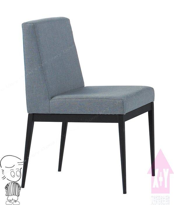 【X+Y時尚精品傢俱】現代餐桌椅系列-卡特 黑腳布餐椅-灰色.適合餐廳.學生椅.化妝椅.洽談椅.摩登家具
