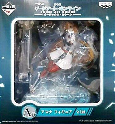 日本正版 一番賞 劇場版 刀劍神域 SAO A賞 亞絲娜 公仔 模型 日本代購