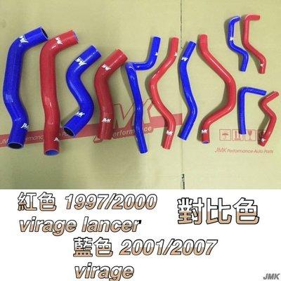 MITSUBISHI 三菱 菱帥 LANCER 97-00 01-07 改裝矽膠水管 強化防爆水管 藍色矽膠管